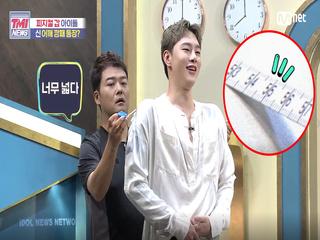 [52회] '역삼각형의 정석' 권현빈의 어깨너비가 무려 55cm?!