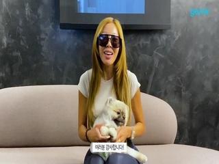 제시 - [NUNA] 발매 인사 영상