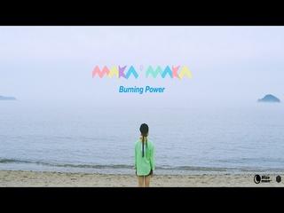 Burning Power (Teaser)