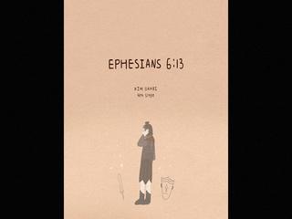 Ephesians 6:13 (전신갑주)