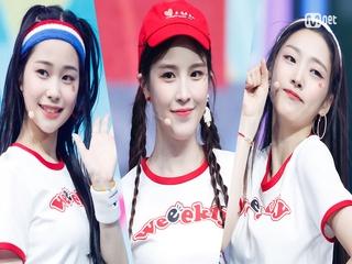 싱그러운 소녀들 '위클리'의 'Hello' 무대