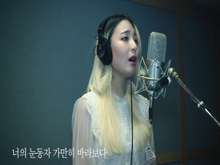 네가 내리던 밤 (Feat. Chivee)