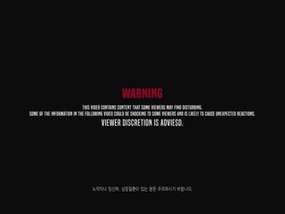능소화 (Teaser 3)
