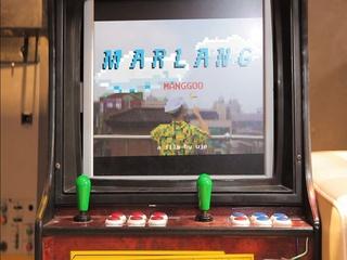 MARLANG (말랑) (Feat. 심영국)
