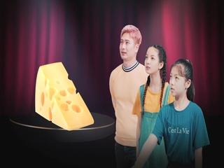 치즈와 춤을 (치즈송)