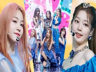 '최초 공개' 상큼 블루 펀치! '로켓펀치'의 'JUICY' 무대