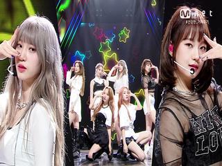 '최초 공개' 별처럼 눈부신 '로켓펀치'의 'TWINKLE STAR' 무대