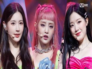 '최초 공개' 청량 여름리듬♬ '(여자)아이들'의 '덤디덤디' 무대