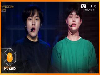 [스페셜] ALL GROUND l '반전 카리스마' 추지민 & '글로벌 스트릿 댄서' 한빈