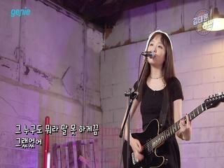 [비대면 오디션 '김태원석함'] 본선 준결승 02