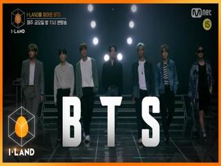 [7회/예고] BTS 여러분, I-LAND에 오신 것을 환영합니다! l 금요일 밤 11시 본방송