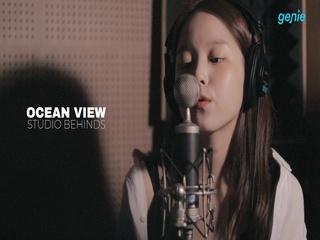 로시 (Rothy) - [OCEAN VIEW] 녹음 현장 비하인드