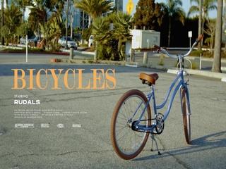 자전거 못 타는 여자 (Teaser)