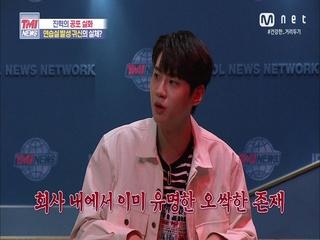 [54회] (오싹) 이진혁이 직접 겪은 '연습실 발성 귀신'의 실체는?