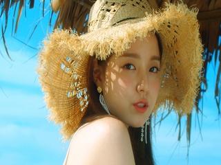 OCEAN VIEW (Feat. 찬열)