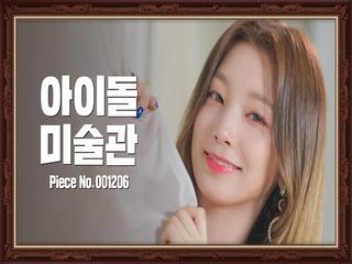 [4K] 로켓펀치 '연희' 고향 루브르 박물관이라며? | Rocket Punch | YEONHEE | 아이돌미술관 IDOL MUSEUM