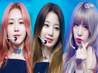 청량미 UP↗UP↗ '로켓펀치'의 'JUICY' 무대