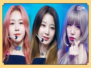 청량미 UP↗UP↗ ′로켓펀치′의 ′JUICY′ 무대