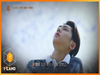 [7회] '열정 한가득' 제이 아이랜더 l 파트2 생존자