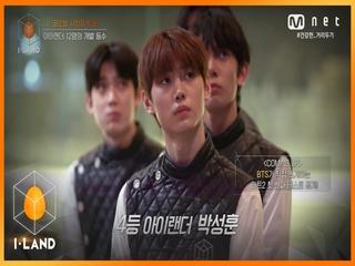 [7회] 충격! 생존자 12인의 등수 공개! (By 글로벌 시청자 투표)