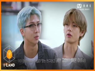 [7회] ★축★ BTS 고민상담소 개장! 시원하게 고.민.타.파!
