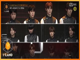 [8회/예고] 첫 번째 관문 ′BTS 테스트′, 탈락 면제권을 건 치열한 생존 경쟁의 시작!