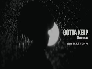 Gotta Keep (Teaser)
