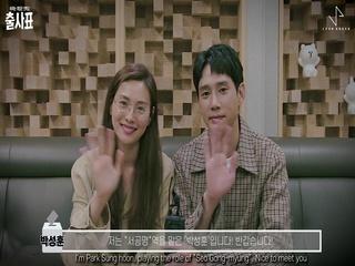 우리의 여름처럼 (Interview Ver.)