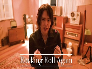 Rocking Roll Again (인사 영상)