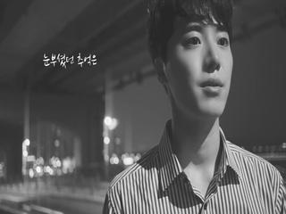 차라리 (남자) (Teaser 2)