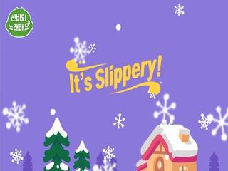 It's Slippery! (미끄덩랩)