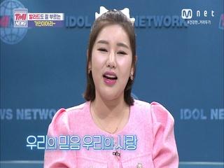 [55회] ※최초공개※ 송가인의 '바람기억' (원곡  나얼)