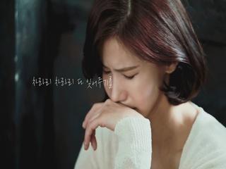 차라리 (여자) (Teaser 3)