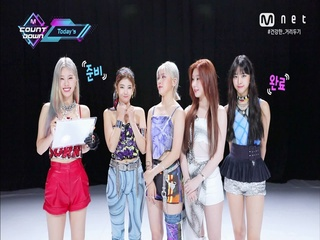 'Today's MCD' 엠카의 문을 열 라인업 힌트를 찾아라! with ITZY