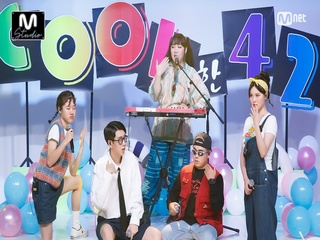 'STUDIO M' 뉴트로 장인 '박문치'의 'Cool한 42' 무대