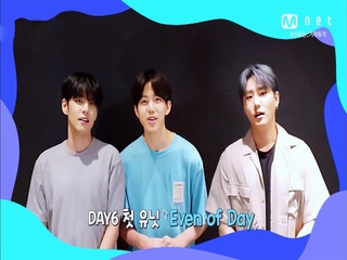 'SPECIAL MESSAGE' DAY6(Even of Day)·이은상