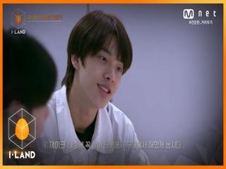 [8회] 내가 아이돌을 꿈꾸게 된 이유.. 꿈 많은 소년들의 딥토킹 타임..♡