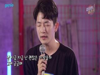 [비대면 오디션 '김태원석함'] 본선 준결승 04