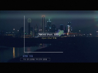 Drive (Feat. 죠지)