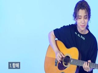 자이로 (zai.ro) 정규앨범 '착한 남자' 트랙리스트