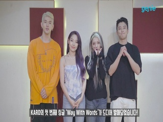 카드 (KARD) - [KARD 1st Single 'Way With Words'] 발매 인사 영상