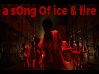 얼음과 불의 노래 (Prod. by GroovyRoom)