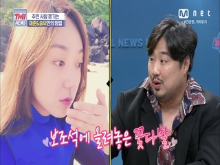 [56회] ♡스윗하다♡ 강재준, 알고 보니 로맨틱가이(feat. 꽃다발)