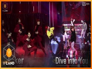 [9회/선공개] 'Flicker' & 'Dive into You' <케미> 테스트 무대 공개! l 오늘 밤 11시 본방송