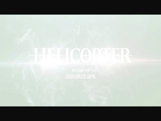 HELICOPTER (Teaser 2)