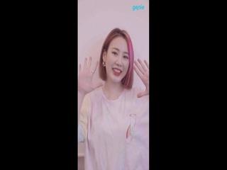 Jamie (제이미) - [Numbers] 발매 인사 영상