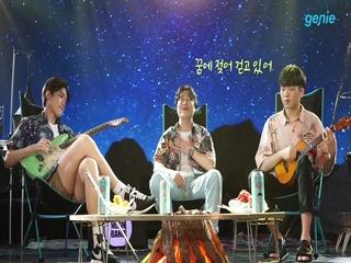 조문근밴드 - [푸른밤 제주도] '푸른밤 제주도' SPECIAL LIVE CLIP