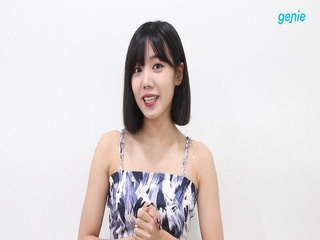 김남주 - [Bird] 발매 인사 영상