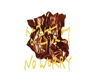 상관없어 (no worry) (Official Lyric Video)