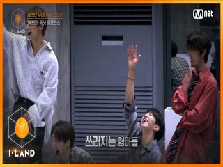 [10회] 한 번 더!! 앵콜 요청 쇄도! 청량미 뿜뿜 <예쁘다>